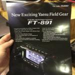 FT-891 Brochure